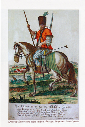 Frontiersman from Pomorišje, first half of the 18th century.