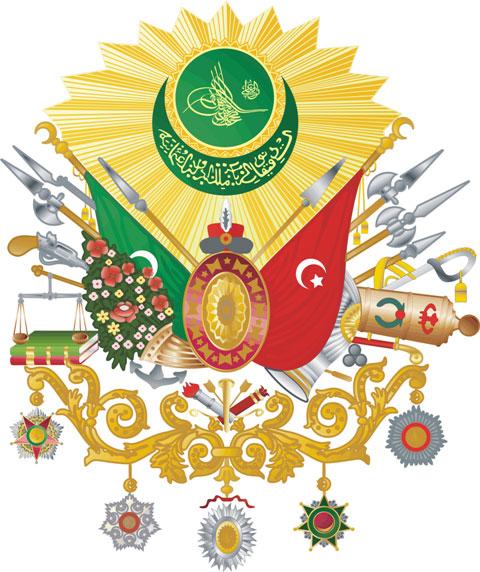 grb-osmanskog-carstva.jpg
