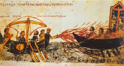 grcka-vatra.jpg