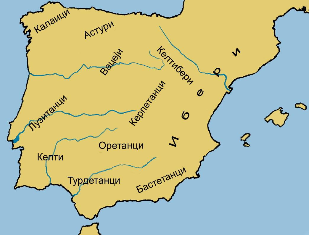 hispanska-plemena.jpg