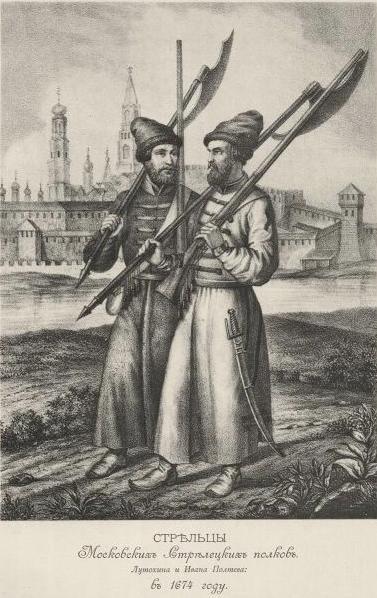 strelci-1674.jpg
