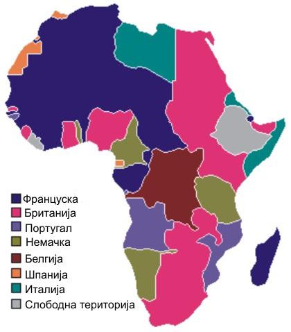 Африка 1914. године