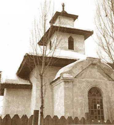 **Будистички храм у Београду**, саграђен 1929. године.