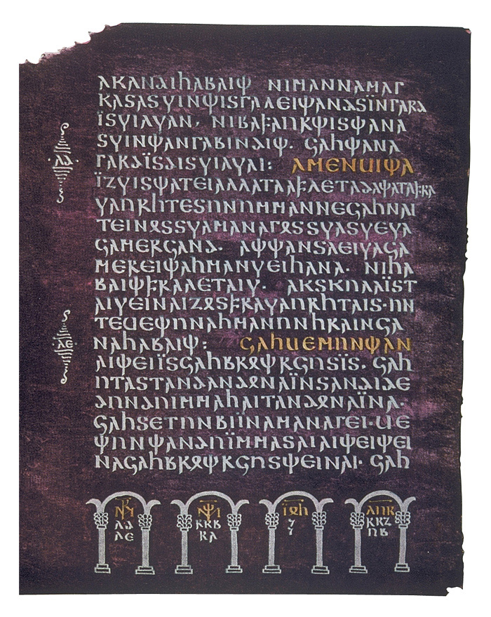 codex-argenteus.jpg