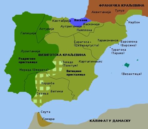 Визиготско краљевство непосредно пред муслиманску инвазију. Шрафирани део је пут којим су прошли први муслимански освајачи.