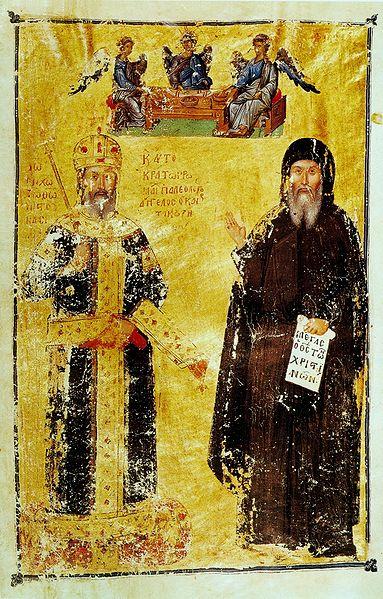 Портрет **Јована VI Кантакузина** као цара и монаха **Јоасафа**. Минијатура настала после 1354. године.