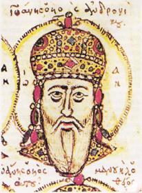 **Јован V Палеолог**, византијски цар, минијатура из 15. века.