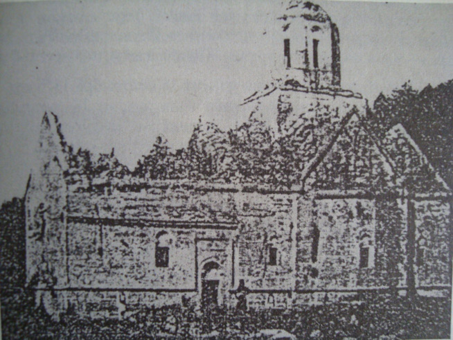 Згариште манастира Моштаница из 1875. године. Манастир су турске власти спалиле до темеља након избијања босанске буне. Манастир је, након неколико безуспјешних покушаја, био обновљен 1883. године.