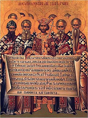 Фреска на којој су приказани цар Константин Велики и црквени оци како држе никејски симбол вере.
