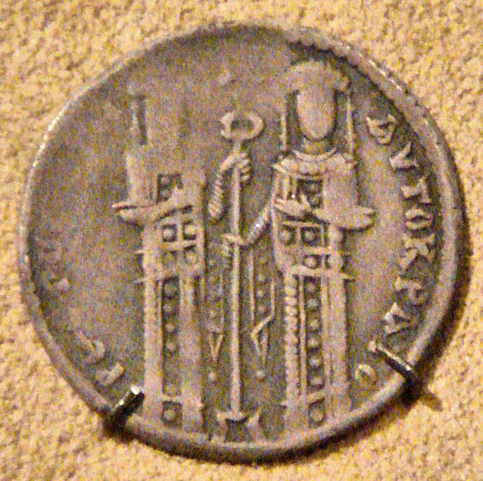 Новчић са ликом Андроника II и његовог сина и савладара Михајла IX.