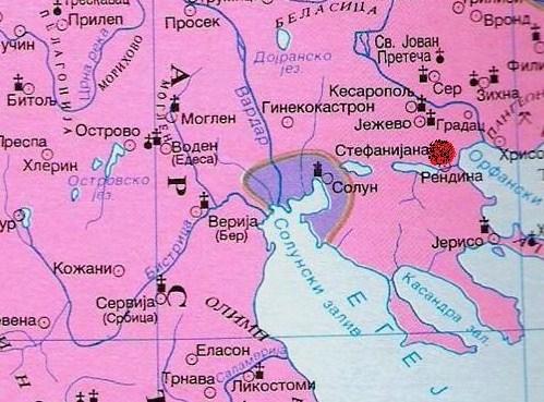 Стефанијана, место код Солуна, обележена је црвеном тачком