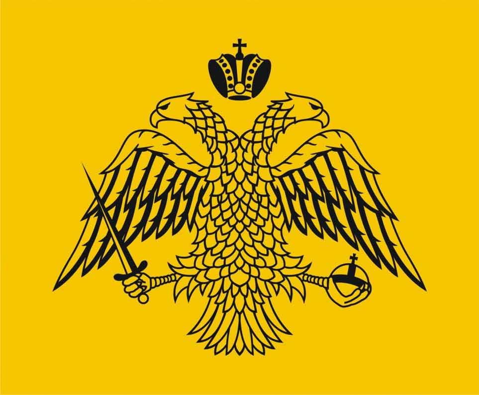 Византијска застава