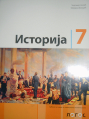 istorija-7-razred.jpg