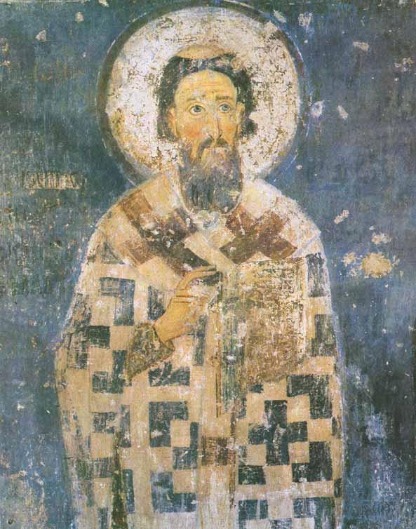 Свети Сава - ИСТОРИЈСКА БИБЛИОТЕКА